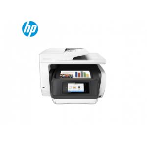 惠普(HP)OfficeJet P...