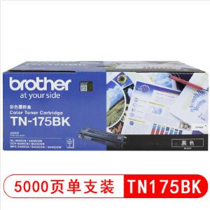 兄弟(brother)TN-175...