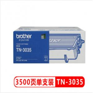 兄弟(brother)TN-303...